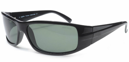 Sončna očala z dioptrijo